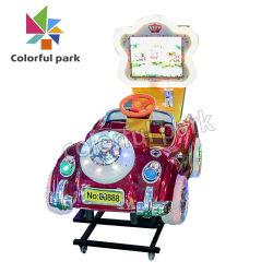 Parque de colores Simulador de electrónica de niños que viajan los chicos de Arcade de coches de la burbuja de LCD