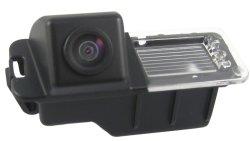 Rückfahrkamera (CA836)