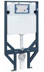تم إخفاء الموافقة على العلامة المائية عن المرحاض/خزان المياه في الجدار برنامج (G30031)