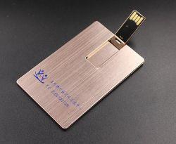 Новые поступления Business Card флэш-накопитель USB 1 ГБ-64ГБ флэш-накопитель USB хорошие подарки для бизнеса