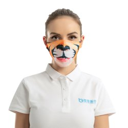 綿のフェイスマスクは洗濯できる再利用できる布生地の大人の印刷の表面 保護方法