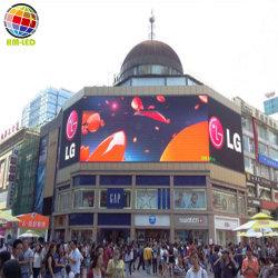 RGB P5 Publicidade LED de ecrã para montagem na parede exterior cor integral tipo SMD