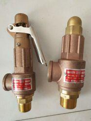 Grupo de entrada de la compresión de latón Válvula reductora de presión con válvula de seguridad asiento blando TNP Bsptbrass Válvula de seguridad de gas