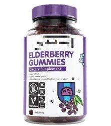 Elderberry Gummies com vitamina C & Suporte ao sistema imune saudável de zinco