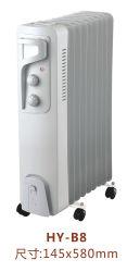 Olio - modello riempito della Doubai del riscaldatore di /Room del riscaldatore del radiatore