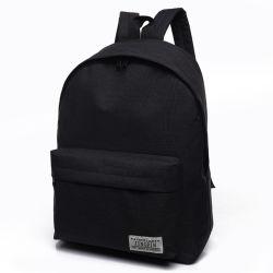 Las mujeres Los hombres Los hombres de negro de lienzo de la Escuela Universitaria de mochila Mochila bolsas para adolescentes Mochila mochila daypack Casual de viaje