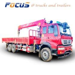 パーフィンガー・ジグ・トラック搭載伸縮ブームクレーン(メンテナンス・サービス付 インドネシアでは