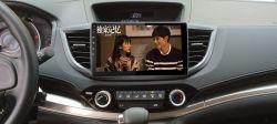 10.1 pouces de navigation GPS de voiture Bluetooth WiFi+16DSP 1 Go pour Honda CRV 2015