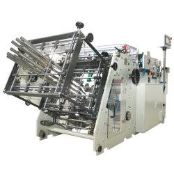 紙箱の包装の建設機械を作る