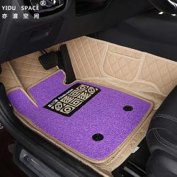 Venda por grosso antiderrapagem personalizados PVC Couro Bobina de fios 5D Almofada de carro