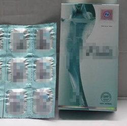 Versión en inglés Blue Box cápsulas para perder peso hierbas para adelgazar pastillas originales