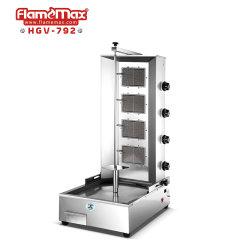 4 Burners Commercial Gas Shaoتدفئة ماكينة الكباب الطعام معالجة برولر شواء الدجاج (HGV-792)