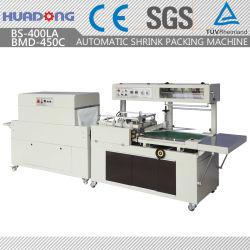 自動熱収縮収縮収縮包装機械