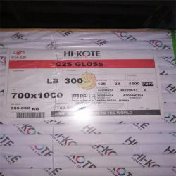 300gsm Kunstpapier/C2S Kunstpapier/Kunstkartenpapier