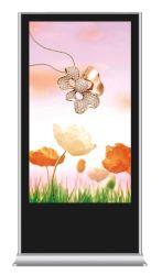 맞춤형 핫 세일 43-98 인치 디지털 사이니지 LG 700nits-5000nits 회전 Android/Windows 시스템 1920X1080 FHD Totem 모니터, 쇼핑 센터 LCD/LED용 표시
