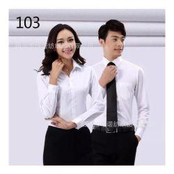 Polyester coton chemises à manches longues