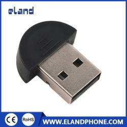 وحدة حماية مهايئ USB 2.0 Mini Bluetooth 2.0 للكمبيوتر المحمول