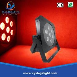 7PCS Rgbwuv мини-плоской алюминиевой DMX LED этапе PAR освещения