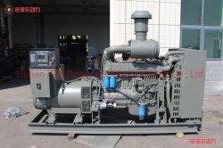 배용 예비 동력 선박 디젤 발전기