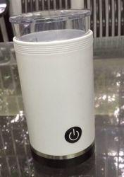 Kruid/Noot/Koffiemolen Elektrisch met het Blad van het Roestvrij staal, de Witte Boon van de Koffie van het Blad van Ful van de Macht 120V/150W,