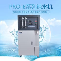 Zuiveringsinstallatie de van uitstekende kwaliteit van het Water van het Laboratorium met het UltraSysteem van de Reiniging