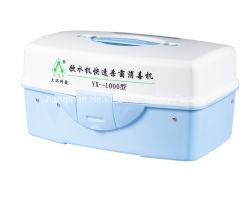 Yx-1000 Многофункциональный генератор озона для очистки воды