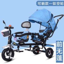 Die heißen verkaufenbaby-Spaziergänger-Dreirad-/des Kinderwagen-drei Rad-Kinder, die Dreirad-/neues Modell-Fahrt auf Auto falten, scherzt Dreiradspielzeug BS-25