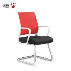 Aluminiumunterseite mit Armlehnen-Mitten-Rückseiten-Konferenzzimmer-Ineinander greifen-Stühlen