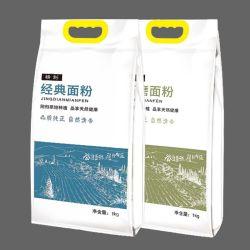 Горячая продажа экологически чистый Китай 25 кгбелого полипропиленового Woven мука обледененная пластмасса Упаковка полипропиленовые сумки