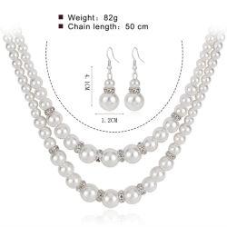 ビードのブレスレットのイヤリングのネックレスの結婚している一定の粋な白人の模倣された真珠及びラインストーンの女性か党宝石類セット
