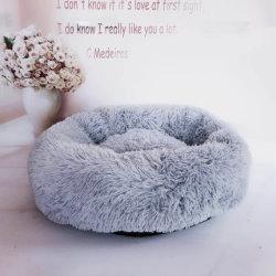 Tiefer Schlaf-Hundehütte-Katze-Sänfte-entfernbare und waschbare runde lange Haar-Herbst-und Winter-Nest-Matten-Katze-Matratze-kleine und mittlere Hunde