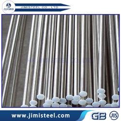 鋼鉄CNC型は鋼鉄型の鋼鉄合金鋼鉄ツールを停止し、鋼鉄フラットバーの鋼鉄炭素鋼S50c S45c S55cを停止する