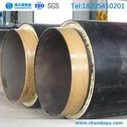 مادة خام عازلة لحقن الأنابيب مادة خام خليط البولي ريل من الصين