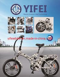 Ruedas de aleación de magnesio 750 W/500W eléctrico plegable bicicleta Fat