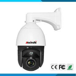 Faible coût 5MP 27X1 4CMOS en dôme PTZ Fournisseurs caméra CCTV