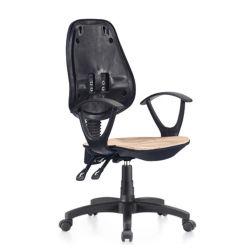 편리한 사무용 컴퓨터 의자 분대