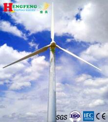 Respetuosa del medio ambiente la energía eólica Aerogenerador de 500kw