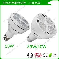 30W/35W/40 Вт Светодиодные PAR30 Прожектор/Лампы длинной и короткой шейкой для лакокрасочного покрытия коридора