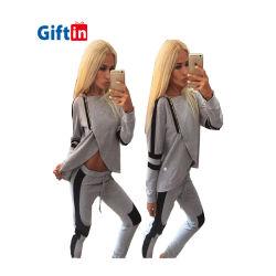 Logo les vendeurs de tricot de polyester survêtement vêtements yoga Plus Size Activewear Rendy automne deux pièces pyjama femme