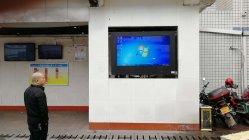 75 인치 잘 고정된 옥외 높은 광도 5000nits 더 싼 최신 판매 LCD 디스플레이 지능적인 텔레비젼 방수 실행 영상