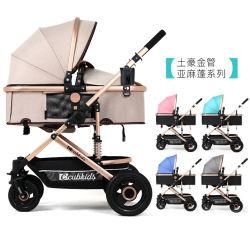 Reversible del passeggiatore del bambino della culla tutto il terreno - passeggiatori selezionati della città di Cynebaby Vista per il passeggino infantile della carrozzina del bambino