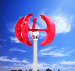 Макс. 400 Вт переменного тока 12V 24V фонарь 5 лопастей комплект мотора вертикальной оси ветровой турбины генератора