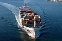 Морскому праву службы доставки