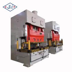 ماكينة صناعة الحاويات من رقائق الألومنيوم، ماكينة خرم تعمل بالهواء المضغوط