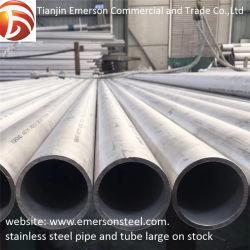 ASTM A789 A312 A790 S31803 2205 2507 трубки трубки из нержавеющей стали для двусторонней печати