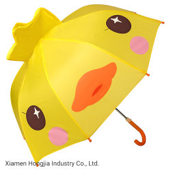 "16 "" jaune Mini Cute Little Duck parapluies droites d'impression 3D"