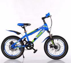 20 بوصة [بمإكس] جديات درّاجة لأنّ عمليّة بيع