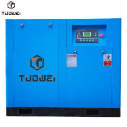 給油式電動産業用ロータリ一体型サイレントスクリュエアコンプレッサ ポンプ