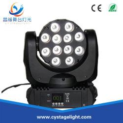 Дискотека/Клуб/12pcsx10W 4-в-1 RGBW КРИ индикатор дальнего света и мытья перемещения передних фар