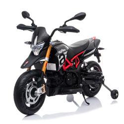 Rad-Bewegungsfahrrad-/neue Kind-scherzt elektrische Motorrad-Preis-/New-Art der Kind-zwei Minimotorrad Mz-224